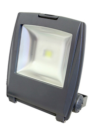 LED-valonheitin 10W Onnline antrasiitinharmaa - Led-valonheittimet - 4050500030 - 1