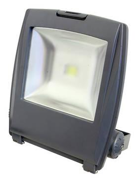 LED-valonheitin 30W Onnline antrasiitinharmaa - Led-valonheittimet - 4050500040 - 1
