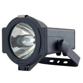 Onnline Powerflood valonheitin CDM-T G12 70W 150W 4548121 4548122 - Muut valonheittimet - 20803011 - 1
