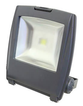 LED-valonheitin 50W Onnline antrasiitinharmaa - Led-valonheittimet - 4050500045 - 1