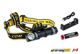 Otsalamppu Armytek Wizard V3 Besic-setti - Kompaktit otsalamput - 5010300055 - 1